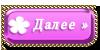 aramat_22 (100x50, 10Kb)