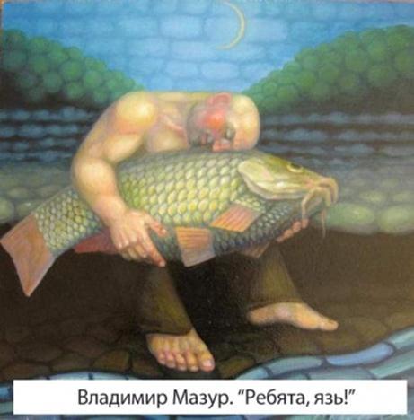 Интернет-мемы на классических картинах