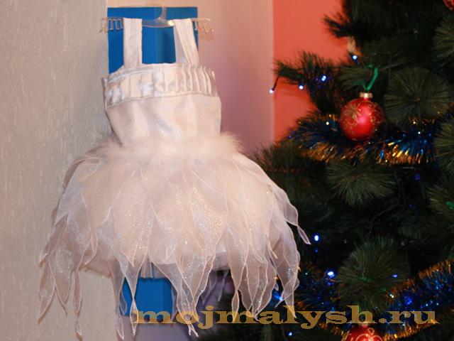 Новогодний костюм своими руками снежинка