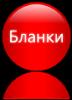 logo (72x100, 6Kb)