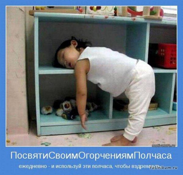 сон ребёнка (600x576, 56Kb)