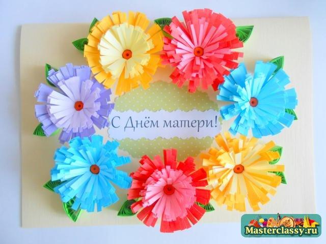 Поздравительная открытка к дню матери 1 класс