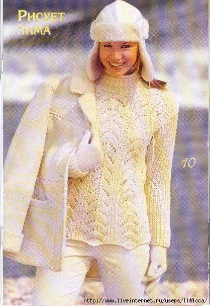 Malenjkaja_Diana_2004-02_page_0019 (418x608, 166Kb)