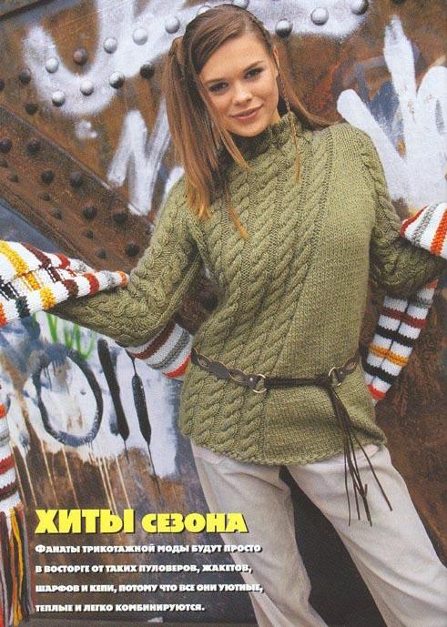 Дырчатый пуловер и шарф