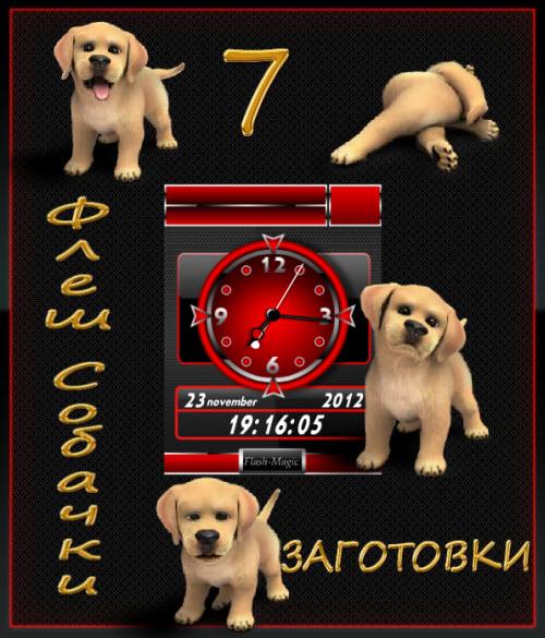 23-11-2012 19-16-21 (500x585, 107Kb)