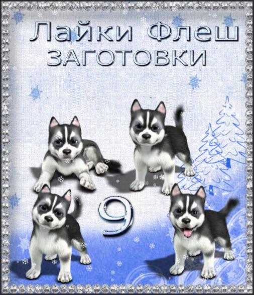 23-11-2012 (506x587, 111Kb)