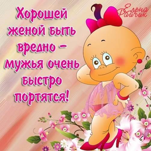 3906024_Bild2 (502x502, 46Kb)