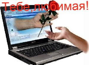 0 0 1300656017_1300092762_69490.jpg пп (300x219, 102Kb)