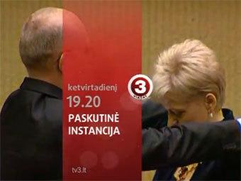 Литва - отмена телепрограммы (340x255, 16Kb)