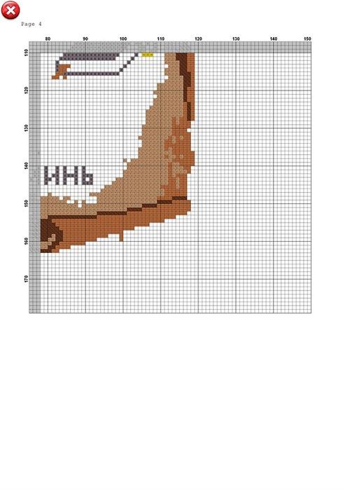 4 (493x700, 70Kb)