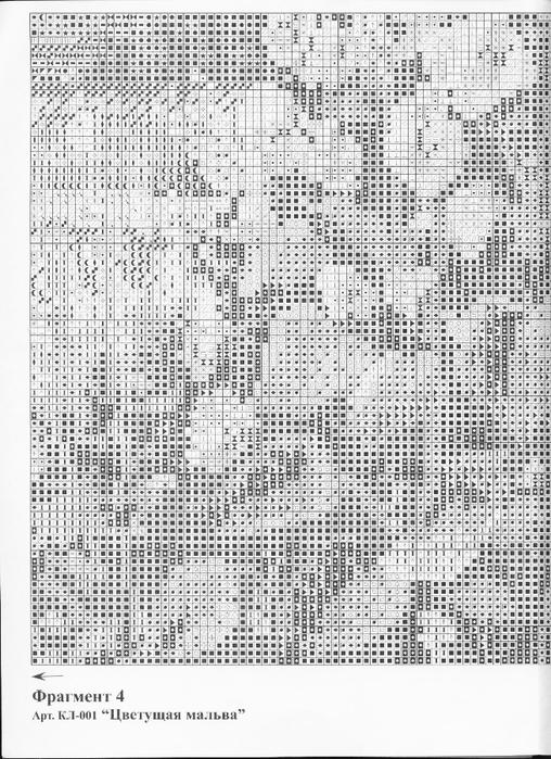 162012-26326-61908431--u18195 (1) (508x700, 294Kb)