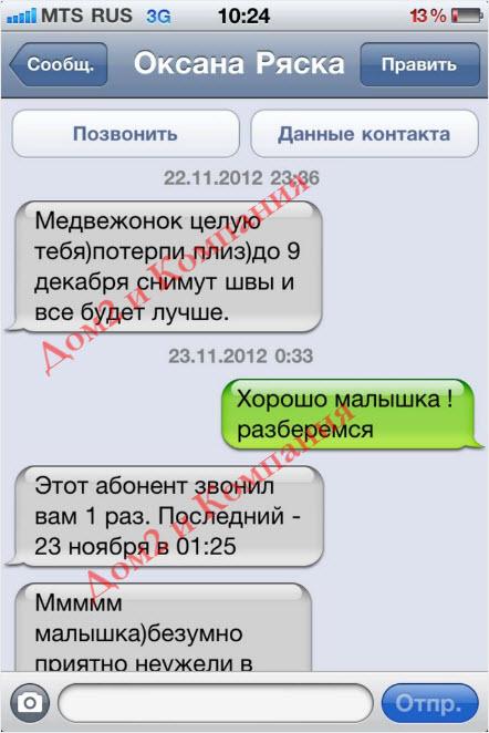 Установка Windows, Ремонт ПК в обмен на интим Знакомства в Днепропетровске.