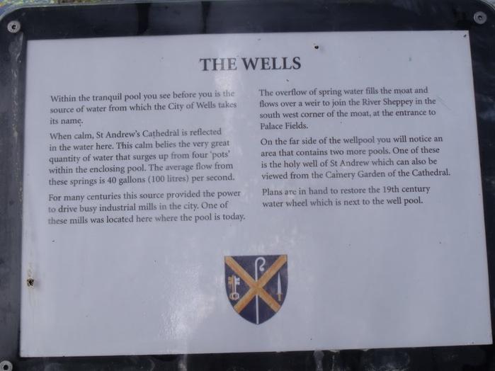 """Собор в Уэльсе - """"самый поэтический из английских Соборов""""- часть 1. 59065"""