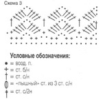 Превью pulov-len3 (237x228, 18Kb)