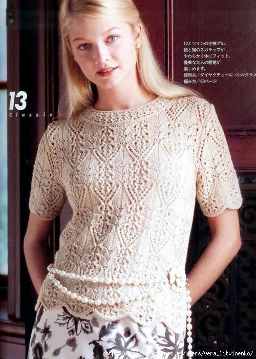 5038720_Lets_knit_series_8_2003_sp_14 (500x700, 287Kb)