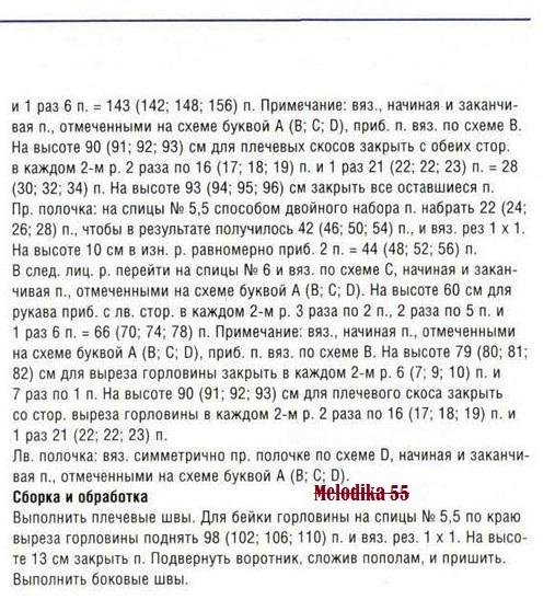 лл2 (507x558, 139Kb)