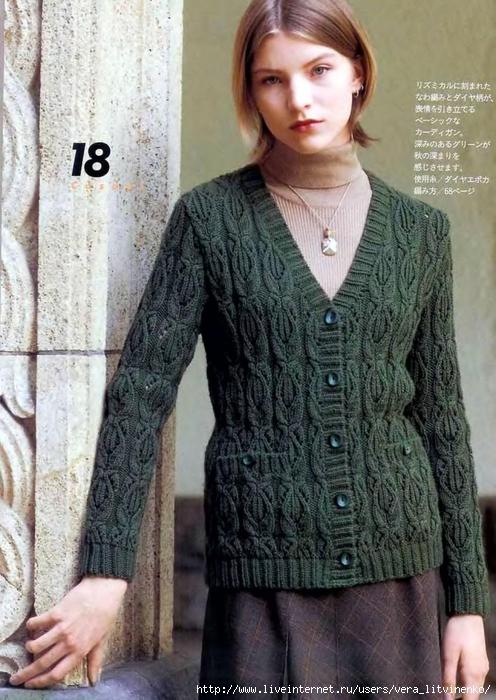 5038720_Lets_knit_series_8_2003_sp_19 (496x700, 300Kb)