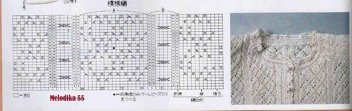 ф1 (700x222, 79Kb)