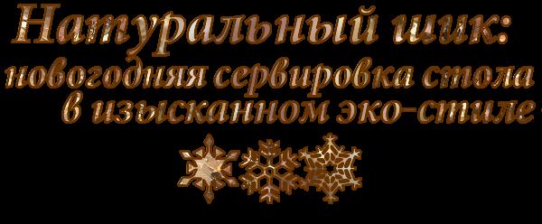 3166706_0_ccbbaM_1_ (600x248, 110Kb)