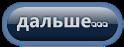 4975968_84577818_0_62c3a_baefe34d_L (124x47, 5Kb)