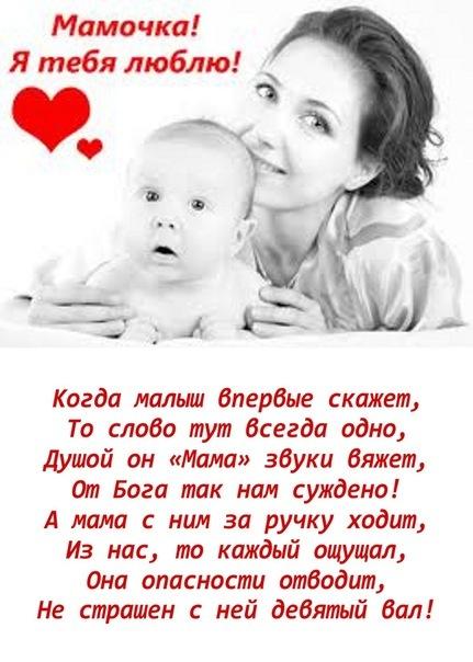 mama (431x604, 77Kb)