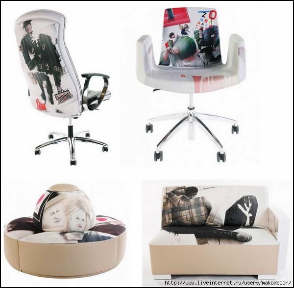 фотопечать на обивочном материале для мебели (600x587, 132Kb)