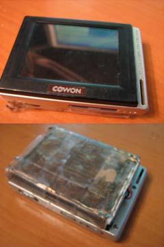 cowon-external-accu