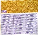Превью img772 (481x447, 100Kb)
