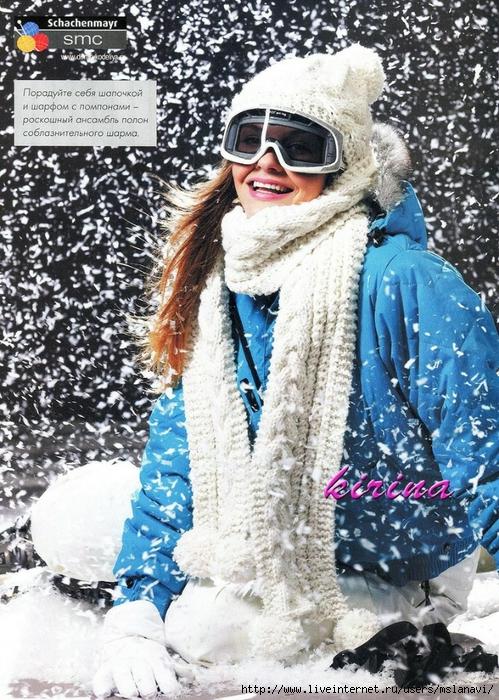 шарфы (499x700, 396Kb)
