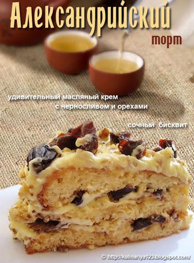 Выпечка торт медовик рыжик 1 записи
