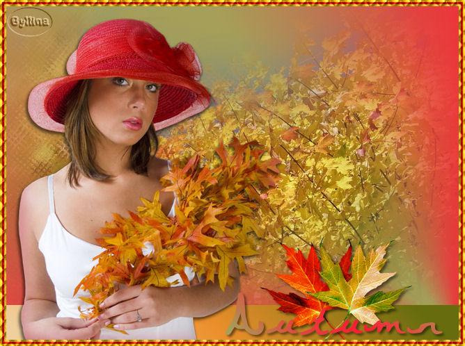 Autumn (668x498, 110Kb)