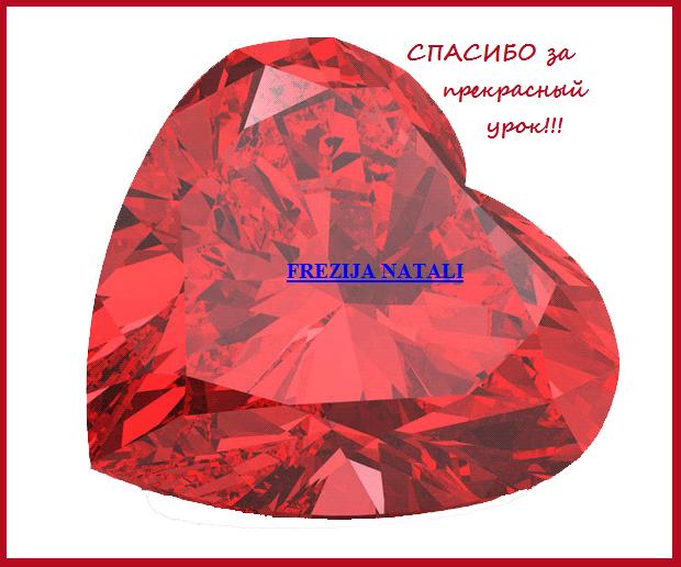 93838600_lubov22.png=1=фрезия (364x303, Kb)