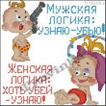 Превью Копия скрин 2 (700x700, 281Kb)