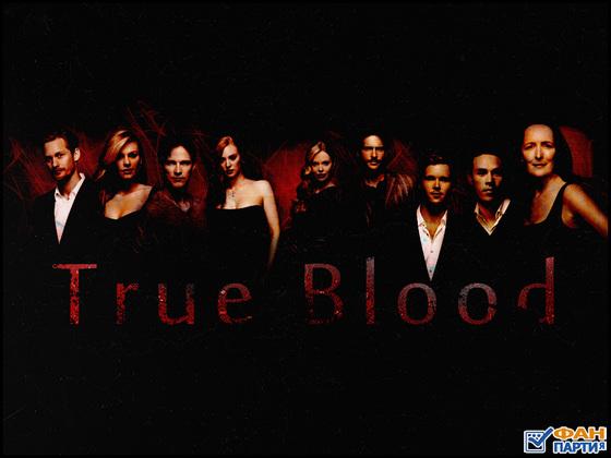 1324571_true_blood_pic (560x420, 74Kb)