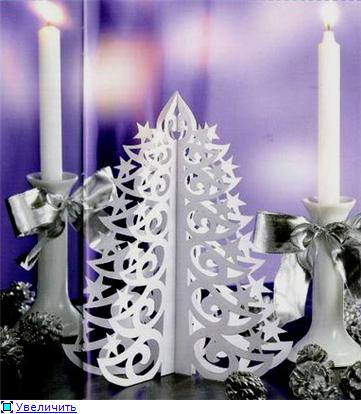 ЕЛКА-из-БУМАГИ-новогодняя-поделка-своими-руками (361x414, 327Kb)