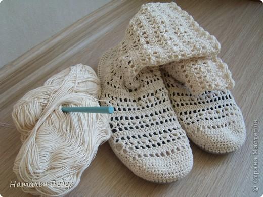 Вязание крючком обувь своими руками - Master class
