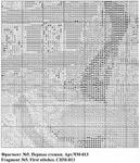 Превью 39 (602x700, 538Kb)