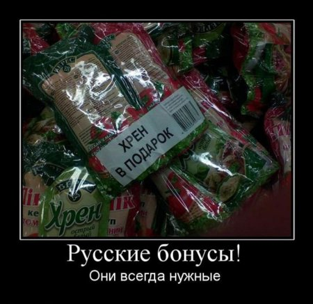 1297207288_kartinki_s_podpisjami_139_foto_100 (450x437, 44Kb)