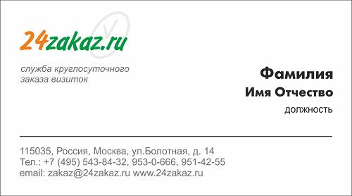 4524271_indexvizitkashablon_b (500x278, 45Kb)