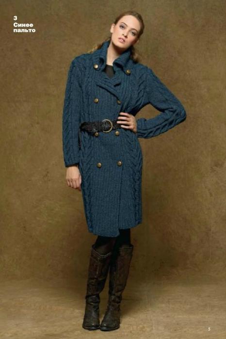 вязаные пальто (466x700, 178Kb)