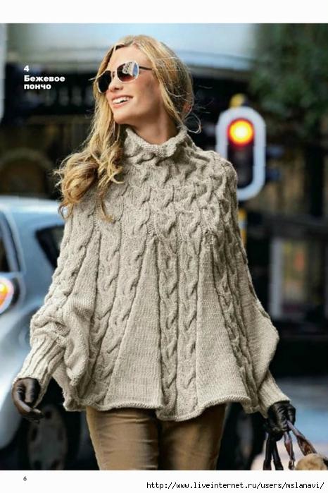 вязаные пуловеры (466x700, 234Kb)