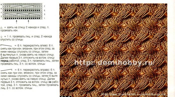 3914090_yzorspicamisvityanytimipetlyami1 (700x388, 336Kb)