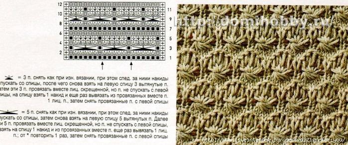 3914090_yzorspicamisvityanytimipetlyami7 (700x292, 241Kb)