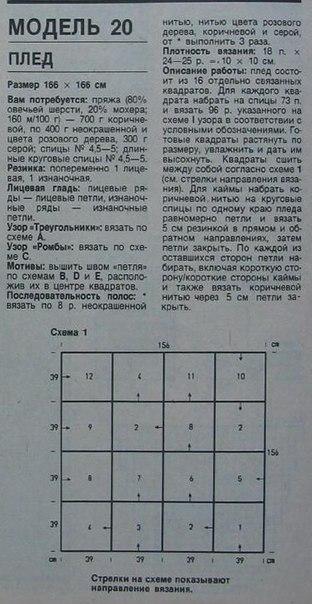 P_o7Y2NvKg8 (312x604, 54Kb)