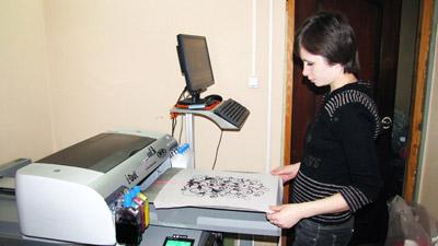 operator-printera-po-tekstilyu (400x225, 27Kb)