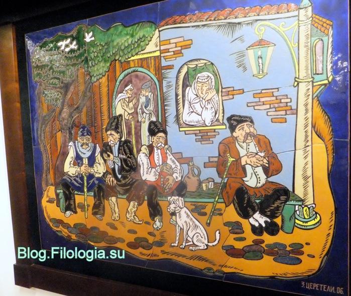 В музее Зураба Церетели. Фото автора дневника Gedichte/3241858_cereteli (700x589, 175Kb)