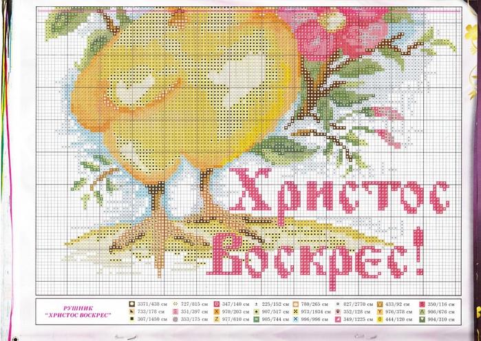 Image_12 (700x495, 340Kb)