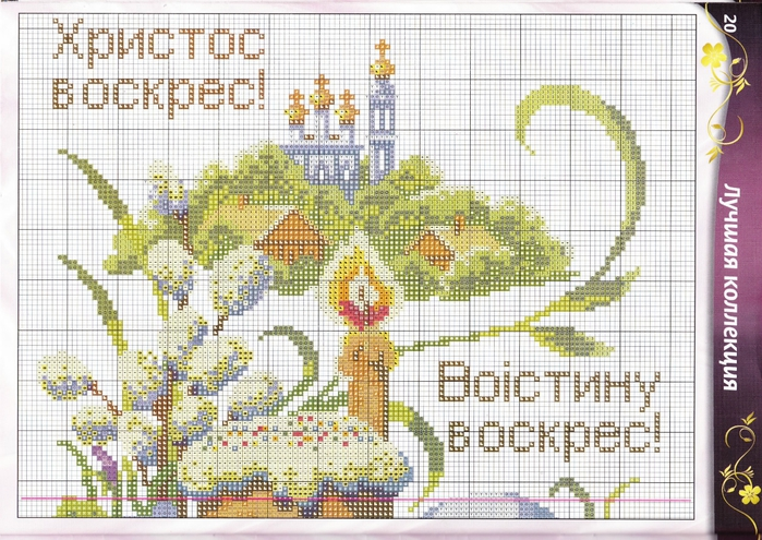 Image_19 (700x495, 332Kb)