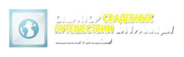 logo (360x113, 28Kb)