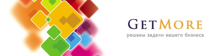 getmore_logo (700x182, 68Kb)